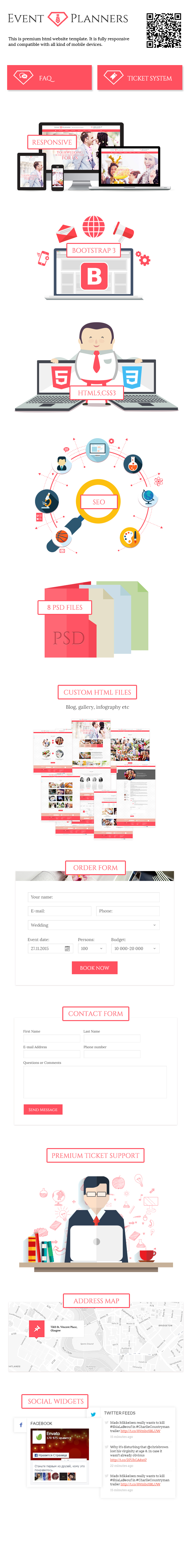 Presentation for Event Planners html5 website template