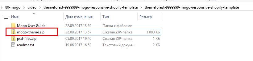 Documentation - Mogo Shopify theme